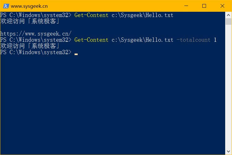 windows-10-powershell-advanced-task-7