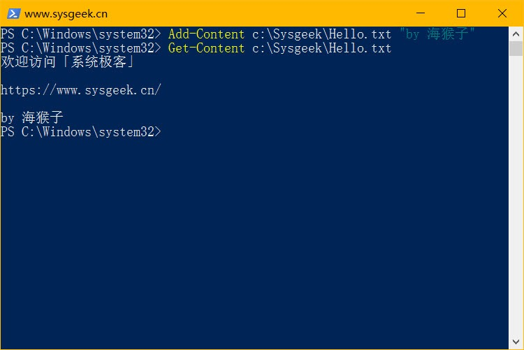 windows-10-powershell-advanced-task-8