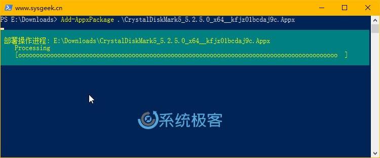 如何在Windows 10中手动安装 appx文件- 系统极客