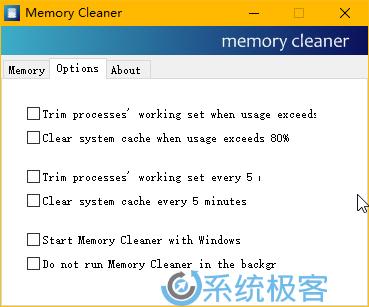 Memory Cleaner——简单好用的Windows内存优化工具