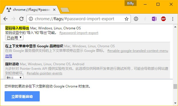 chrome-password-import-export-2