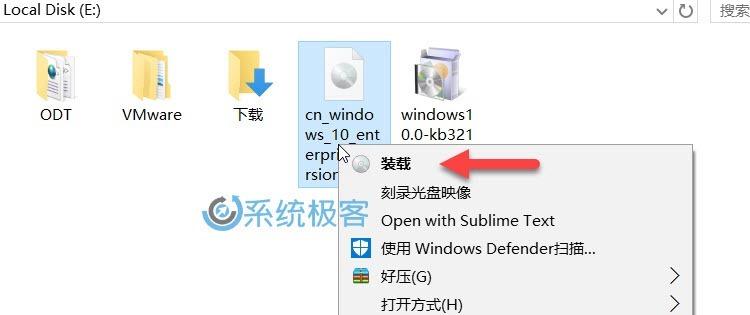 windows-10-mount-unmount-iso-2