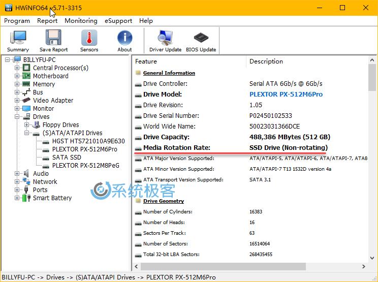 在Windows 10中判断SSD磁盘的几种方式