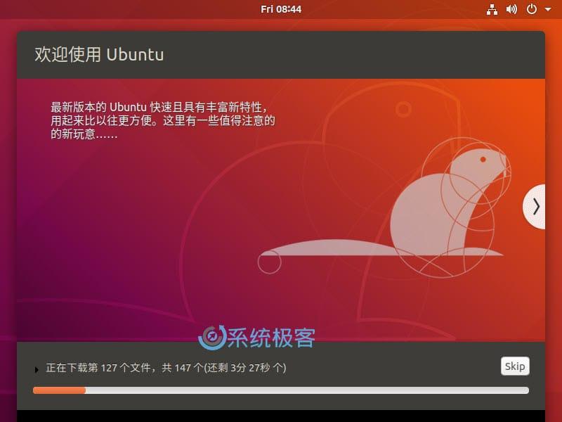 Ubuntu 安装