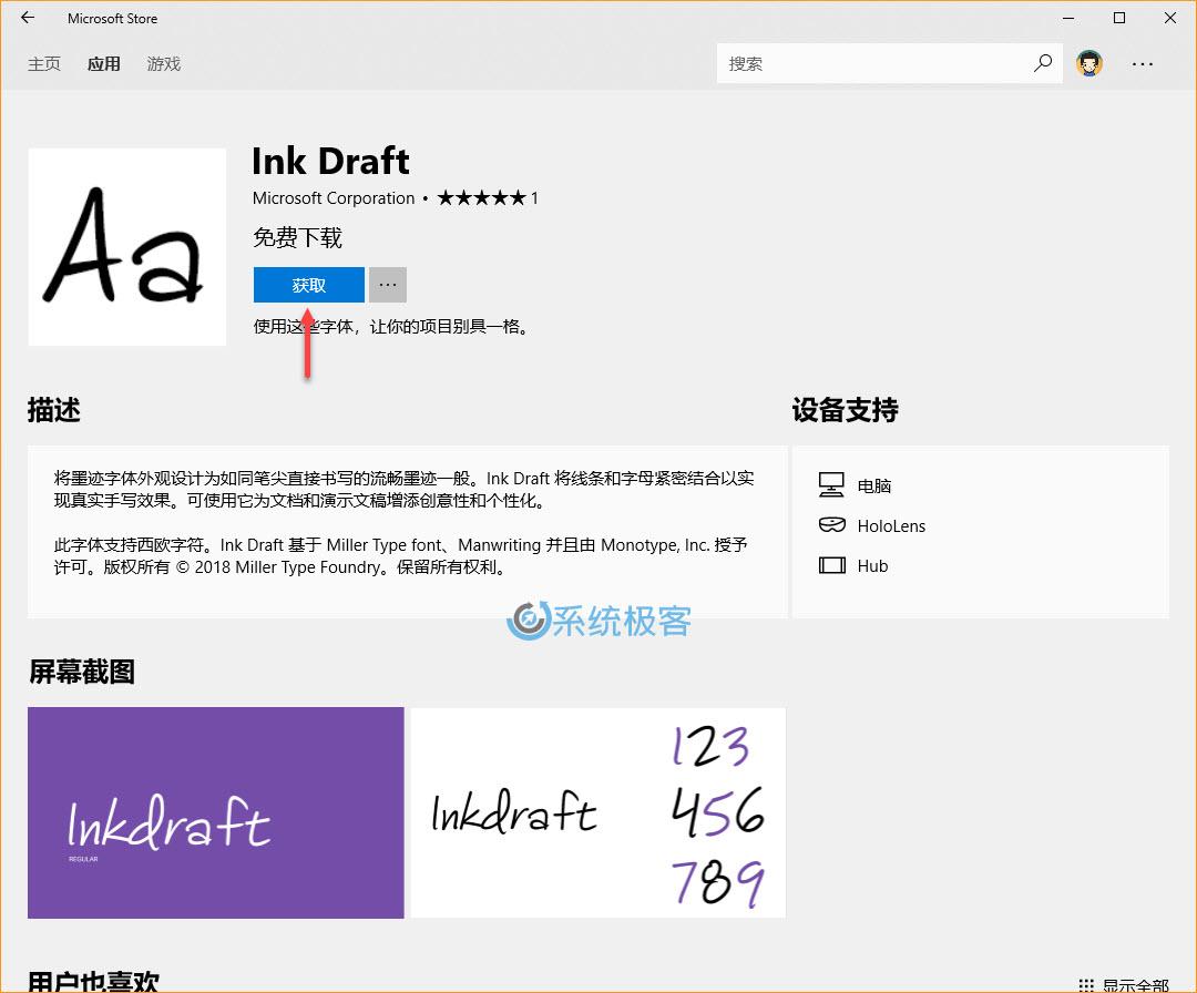 Windows 10 Version 1803之如何管理字体设置