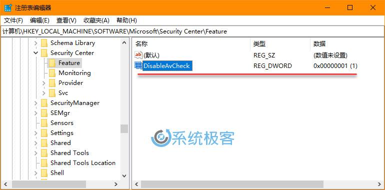 Windows 10如何在使用第三方防病毒软件时禁用Windows Defender