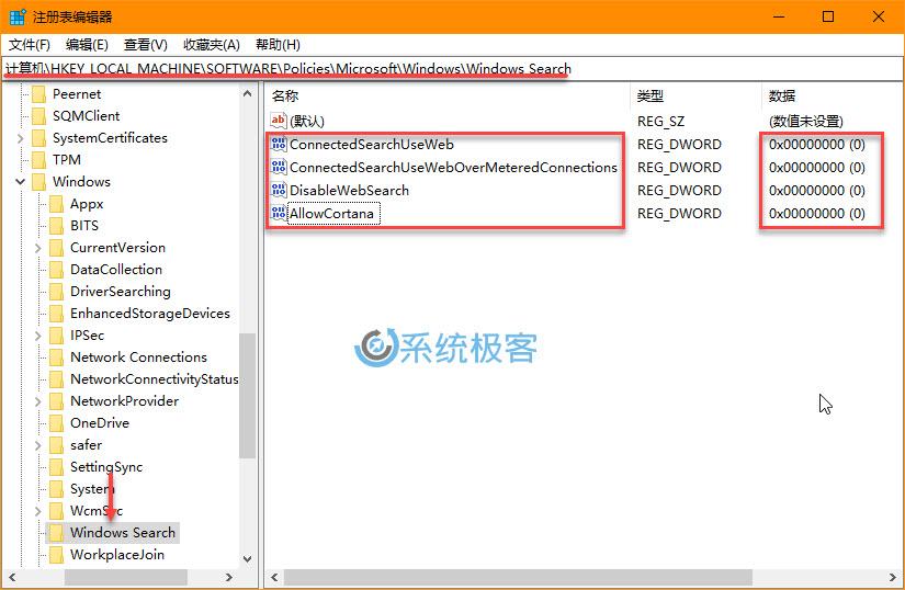 如何禁用 Windows 10 version 1803 中的 Web 网页搜索结果