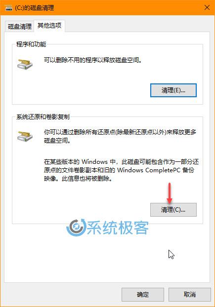 使用Windows 10内置工具释放硬盘空间的5种最佳方法