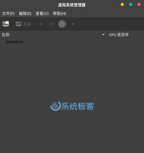 install-configure-kvm-ubuntu-18-04-10.jp