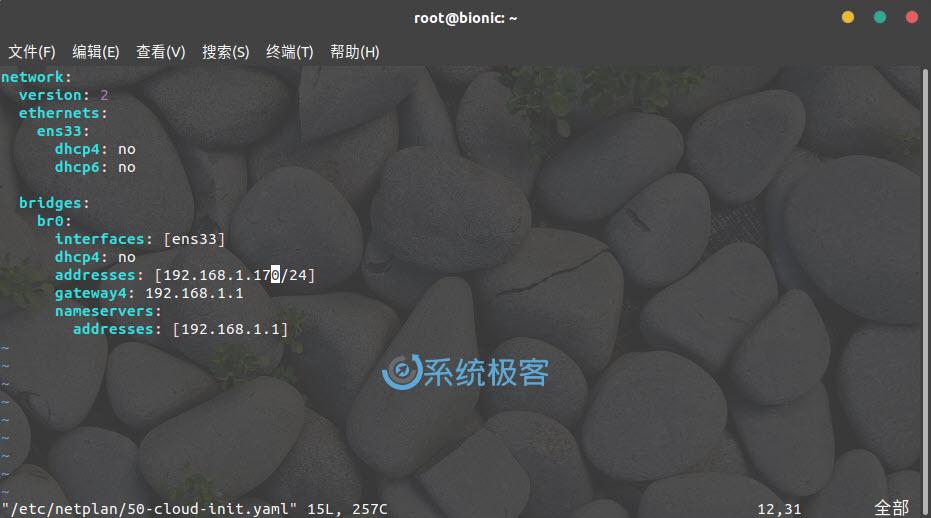 install-configure-kvm-ubuntu-18-04-6.jpg