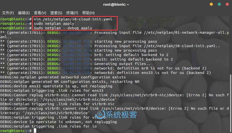 install-configure-kvm-ubuntu-18-04-7.jpg