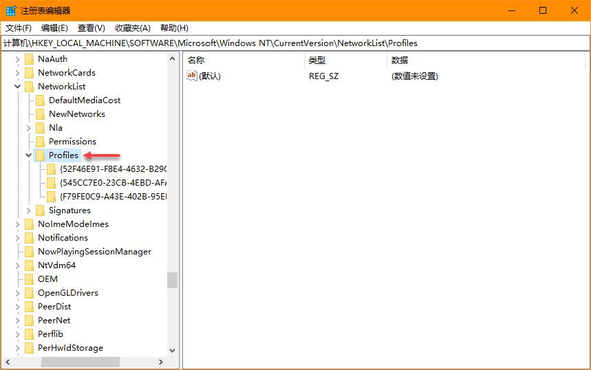 如何在Windows 10中更改「网络配置文件」名称