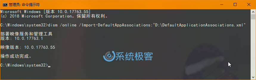 Import-DefaultAppAssociations