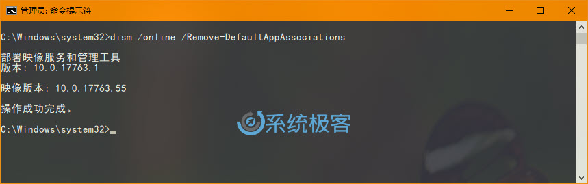 Remove-DefaultAppAssociations