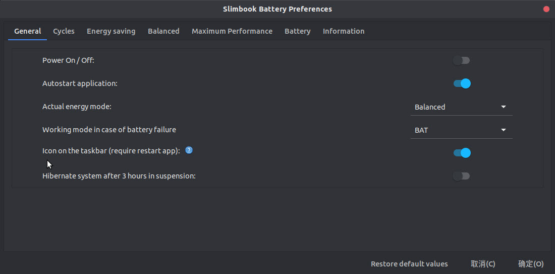 Slimbook Battery