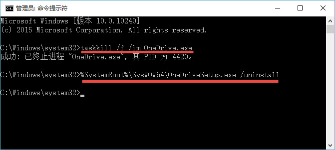 Disable-or-uninstall-onedrive-in-windows-10-4