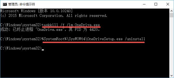 如何禁用或卸载Windows 10中的OneDrive
