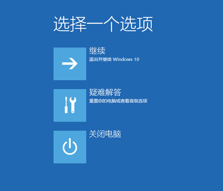 Windows-10-safe-mode-3